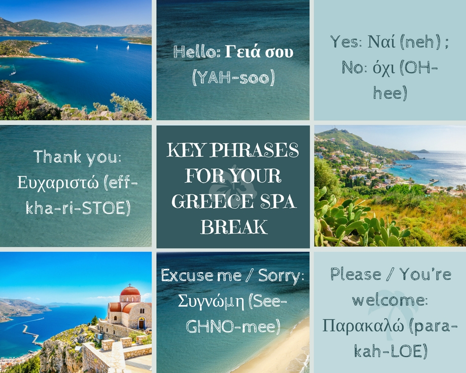Key greek phrases