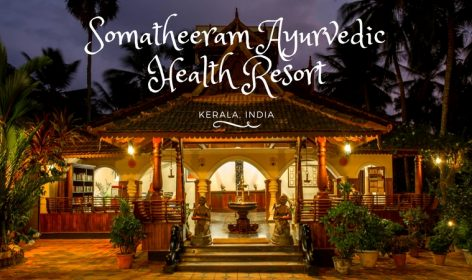 Somatheeram Ayurvedic Health Resort entrance