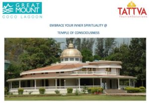 Temple of consciousness